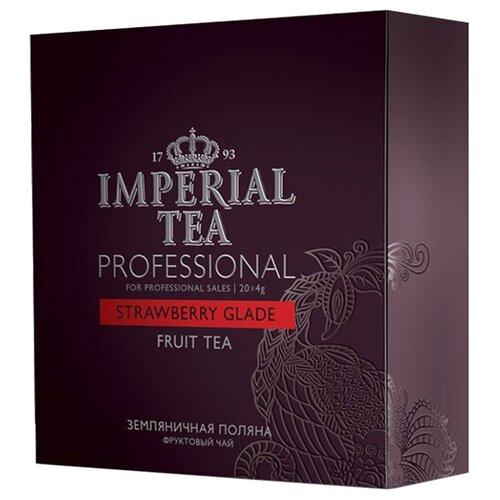 Чай черный Императорский чай Professional Strawberry glade в пакетиках для чайника , 20 шт. фото