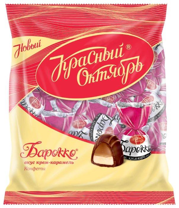 Конфеты Красный Октябрь Барокко вкус крем-карамель, пакет