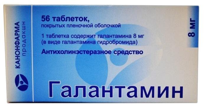 Галантамин Канон таб. п/о плен. 12мг №56