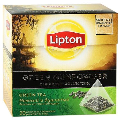 Чай зеленый Lipton Green Gunpowder в пирамидках , 36 г , 20 шт. newby hunan green зеленый чай в пирамидках 15 шт