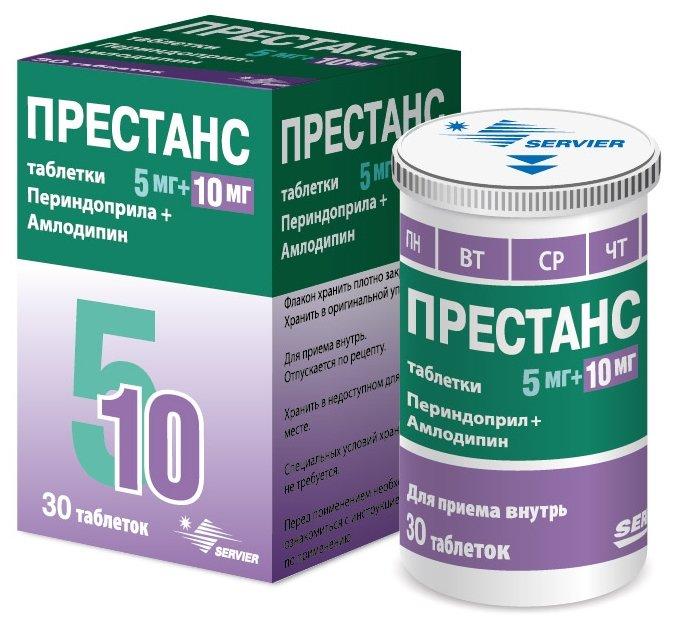 Престанс таблетки 5 мг + 10 мг 30 шт.