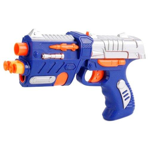 Купить Бластер Играем вместе (B1464598-R), Игрушечное оружие и бластеры
