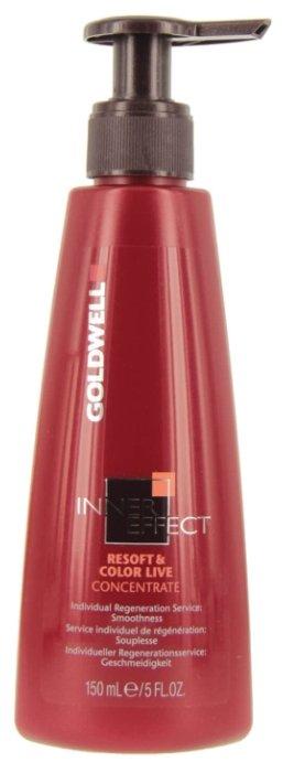 Goldwell INNER EFFECT RESOFT & COLOR LIVE Концентрат по уходу для услуги глубокого восстановления волос «Resoft»