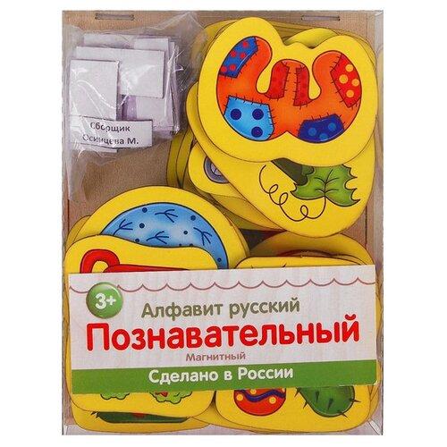 Купить Набор букв Мастер игрушек Алфавит русский Познавательный IG0187, Обучающие материалы и авторские методики