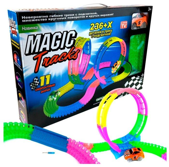 Трек Magic Track гибкий (236 деталей)