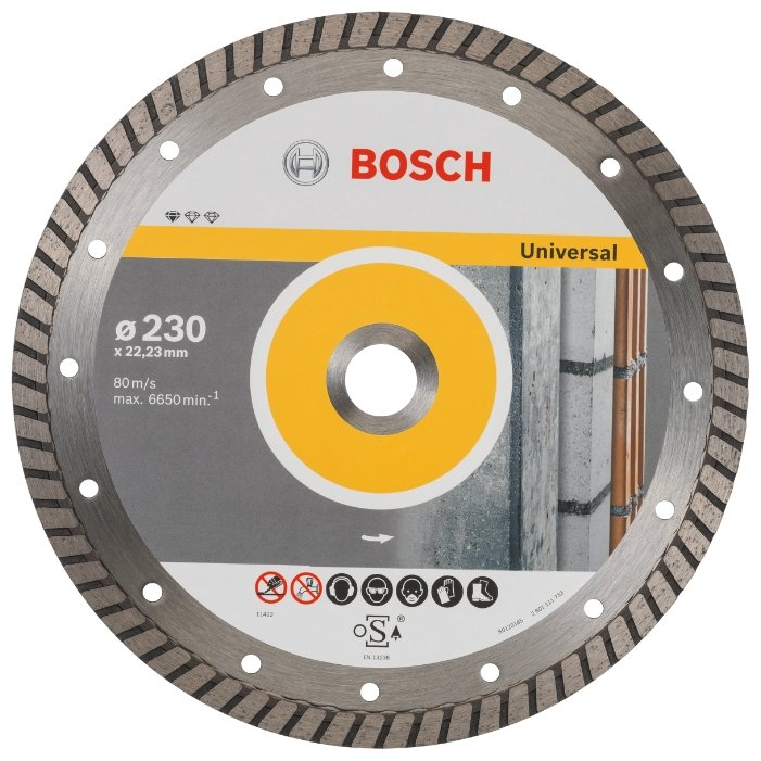 Диск алмазный отрезной 230x2.5x22.23 BOSCH Standard for Universal Turbo 2608602397