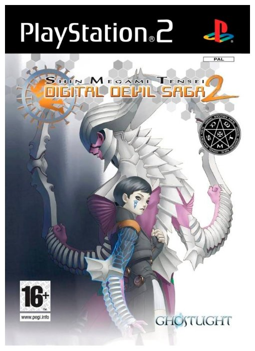 Ghostlight Shin Megami Tensei: Digital Devil Saga 2