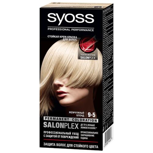 Syoss Color Стойкая крем-краска для волос, 9-5 Жемчужный БлондКраска<br>