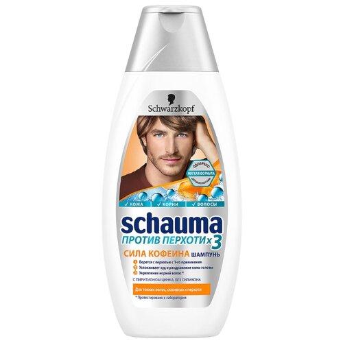 Schauma шампунь Против перхоти мужской Сила кофеина 380 млШампуни<br>