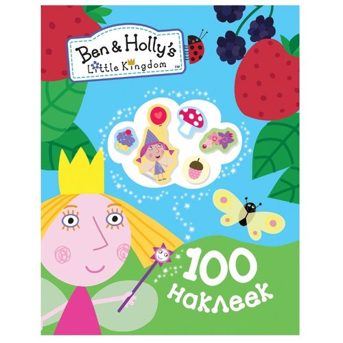 Купить РОСМЭН Набор 100 наклеек Бен и Холли (31373), Наклейки