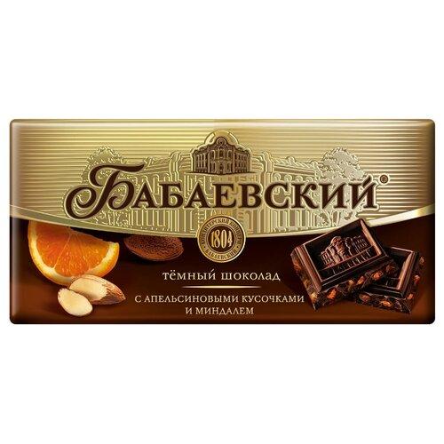 Шоколад Бабаевский темный с апельсиновыми кусочками и миндалем, 100 г