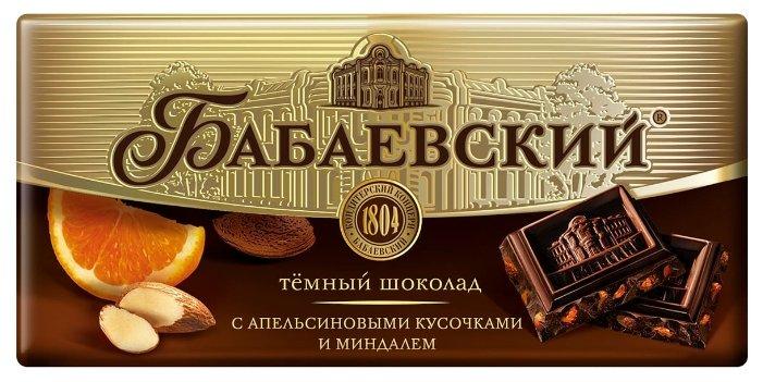 Шоколад Бабаевский темный с апельсиновыми кусочками и миндалем