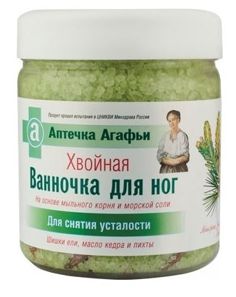 Рецепты бабушки Агафьи Аптечка Агафьи Ванночка для ног Хвойная