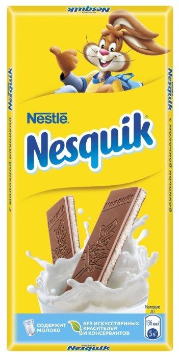 Шоколад Nesquik молочный с молочной начинкой