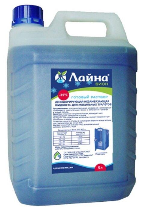 Лайна Дезодорирующее незамерзающее средство Бион 5 л