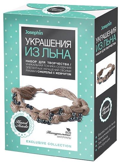 Josephin Набор для создания украшений из льна. Ожерелье с черным жемчугом