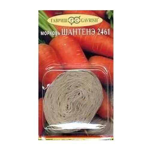 Семена Гавриш Морковь Шантенэ 2461, на ленте 8 м, 10 уп.