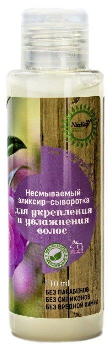 Nice Day Несмываемый эликсир-сыворотка для укрепления и увлажнения волос