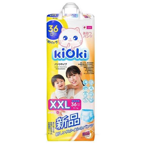 KiOki трусики XXL (15+ кг) 36 шт. yoursun трусики xxl 14 20 кг 44