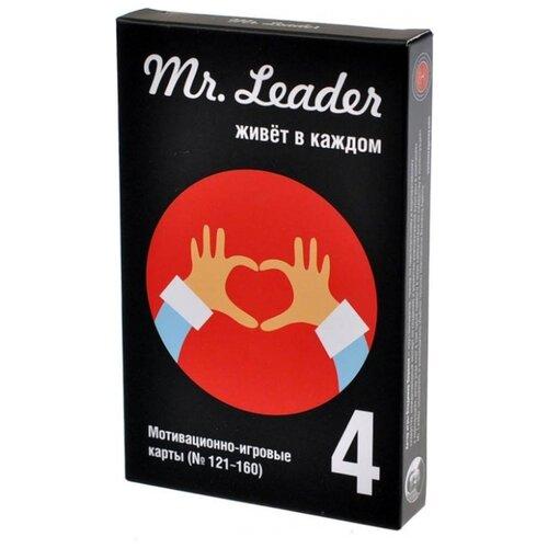 Настольная игра Magellan Mr. Leader (набор 4) MAG036499 настольная игра magellan mr leader набор 1 mag036496