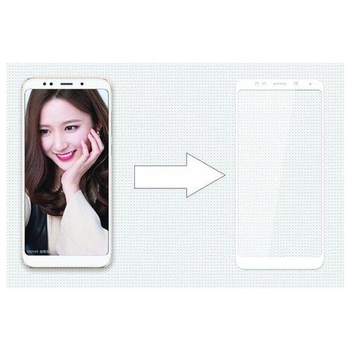 Купить Защитное стекло Ainy Full Screen Cover AF-X1057A/B/L для Xiaomi Redmi 5 Plus белый