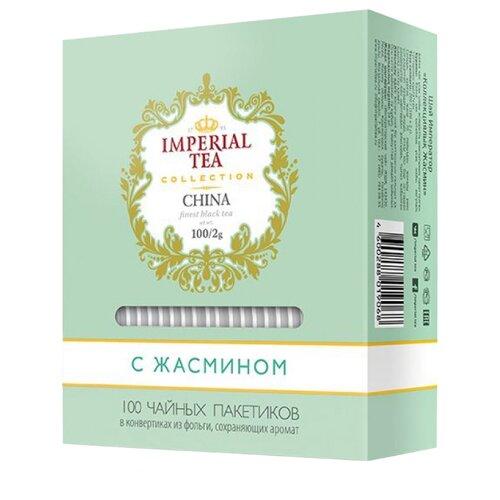 Чай зеленый Императорский чай Collection China Jasmine в пакетиках, 100 шт.