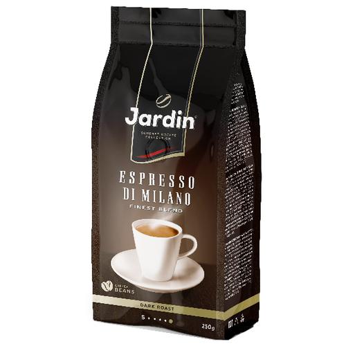 Кофе в зернах Jardin Espresso di Milano, арабика, 250 г