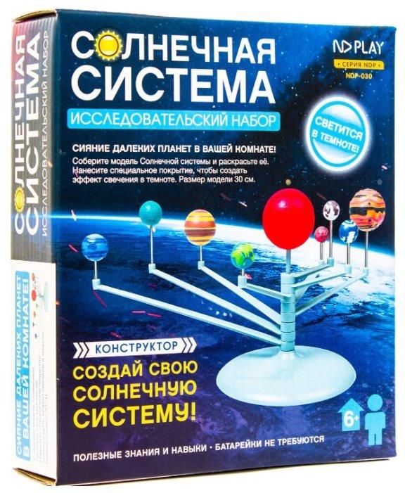 Солнечная система, ND Play (конструктор, серия Исследовательский набор)
