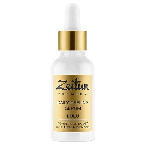 Zeitun пилинг-сыворотка для лица Premium Lulu ежедневная 30 мл