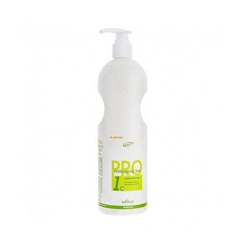 Bielita шампунь-уход Professional line для защиты цвета окрашенных волос 1000 мл с дозатором line шампунь
