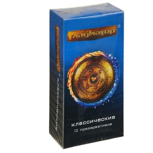 Презервативы Гладиатор Классические (коробка) (12 шт.) фото