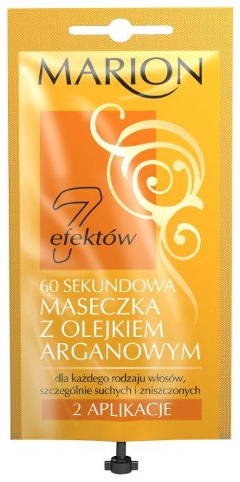 MARION 7 EFFECTS 60 секундная маска с аргановым маслом для волос