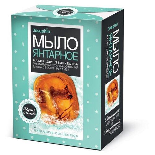 Josephin Мыло янтарное Красавица-стрекоза (980504)Наборы для мыловарения<br>