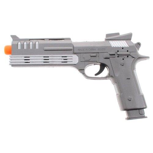 Пистолет ABtoys Arsenal (ARS-251/ARS-117) масло для тела ars ars ar042lwctrp7