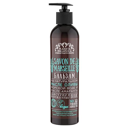 Planeta Organica бальзам Savon De Marseille для сухих и поврежденных волос, 400 мл savon de cleopatra бальзам