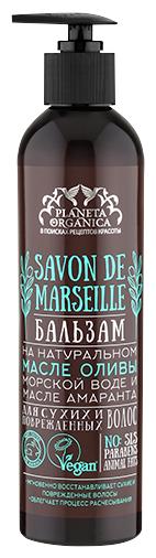 Planeta Organica бальзам Savon De Marseille