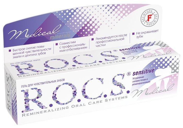 Зубной гель R.O.C.S. Medical Minerals Сенситив 45 г