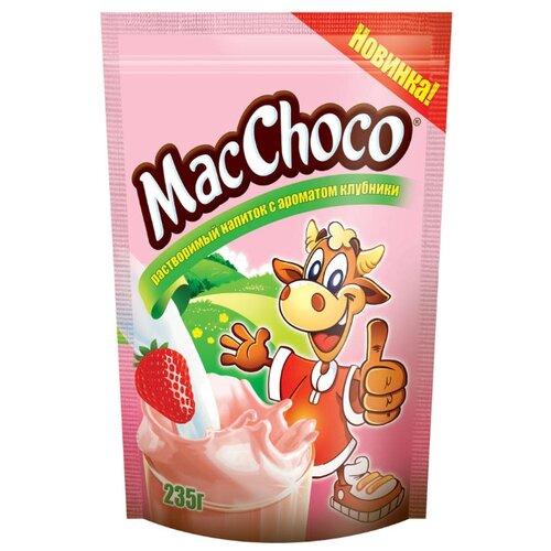 MacChoco Какао-напиток растворимый с ароматом клубники, 235 г
