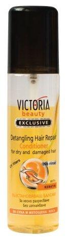 Victoria Beauty Exclusive Восстанавливающий бальзам для легкого расчесывания для сухих и истощенных волос
