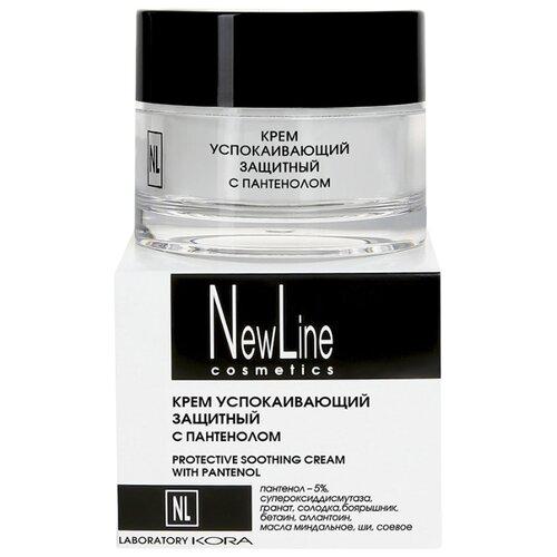 NewLine Крем успокаивающий защитный с пантенолом для лица, 50 мл крем для лица с пантенолом