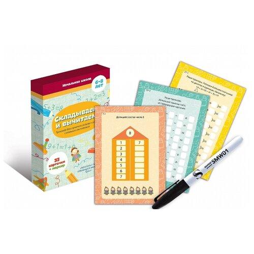 Набор карточек Маленький гений Складываем и вычитаем 22x15 см 33 шт.
