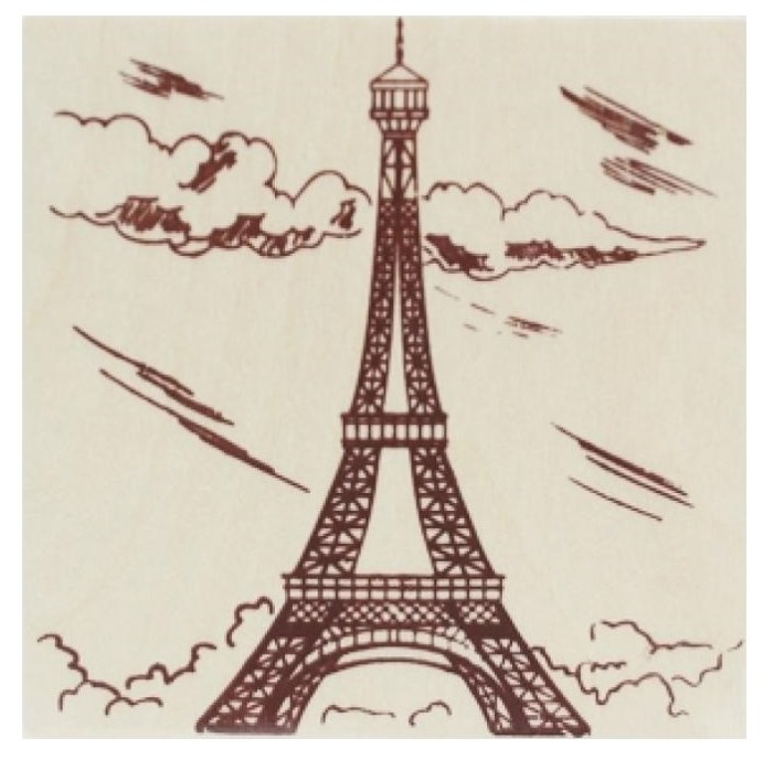"""Заготовка деревянная для выжигания """"Париж. Эйфелева башня"""", 15х15 см"""