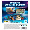 D3Publisher Турбо: Суперкоманда каскадеров