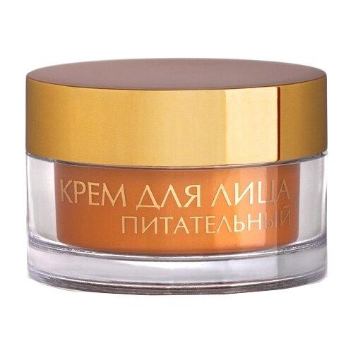 Белита-М Aurum Крем для лица питательный с золотом, 45 г крем комфодерм м