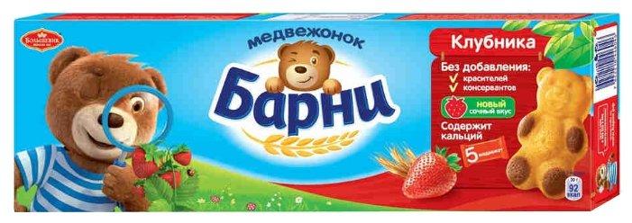 Пирожное Медвежонок Барни с клубникой