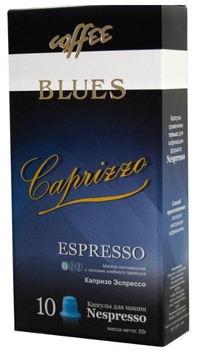 Кофе в капсулах Кофе Блюз Капризо (10 шт.)