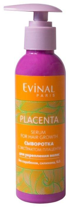 Evinal Регенерирующая и укрепляющая сыворотка для волос с экстрактом плаценты