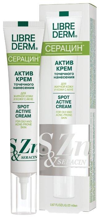 Librederm Серацин Актив Крем точечного нанесения для жирной кожи и кожи с акне