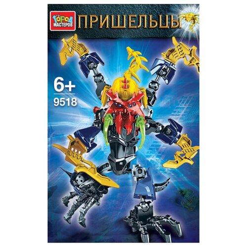 Купить Конструктор ГОРОД МАСТЕРОВ Пришельцы 9518, Конструкторы