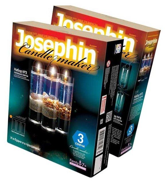 Josephin Гелевые свечи с ракушками Набор 3 (274013)
